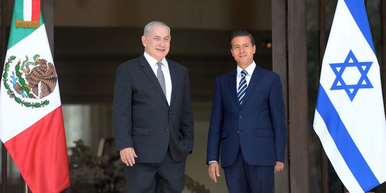 Mexico says it will now support Israel at UN and international bodies