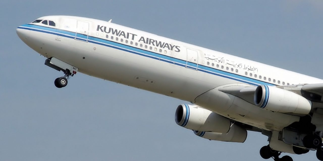 German court rules Kuwait travel portal can 'discriminate' against Israelis