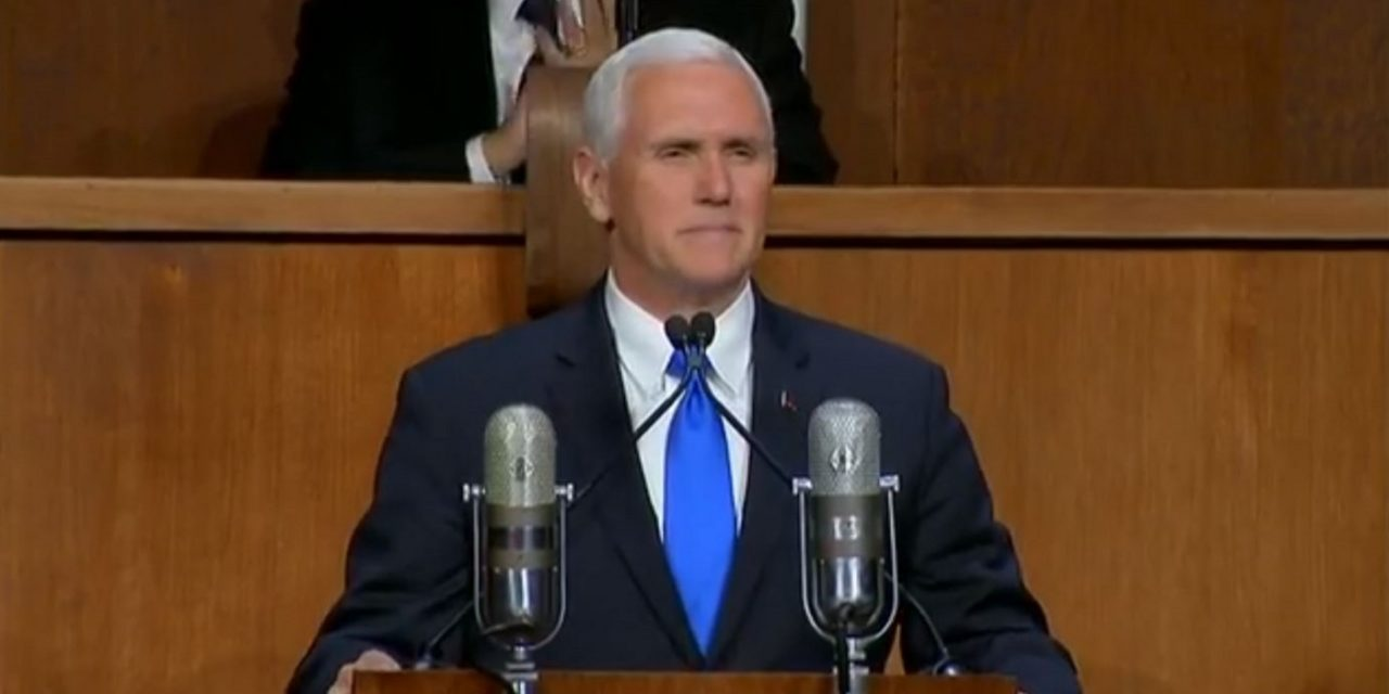 US Vice-President gives powerful pro-Israel speech on 70th Anniversary of UN resolution