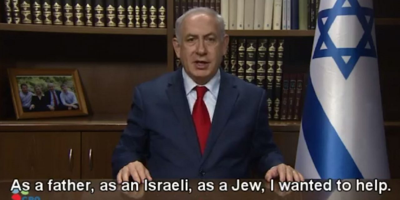 Netanyahu explains why Israel offered help to Iran-Iraq earthquake victims