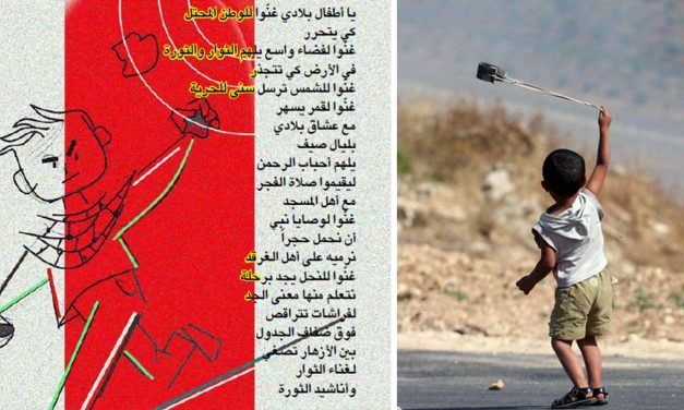 "Palestinian youth magazine tells kids, ""Muhammad ordered children to throw rocks at Jews"""