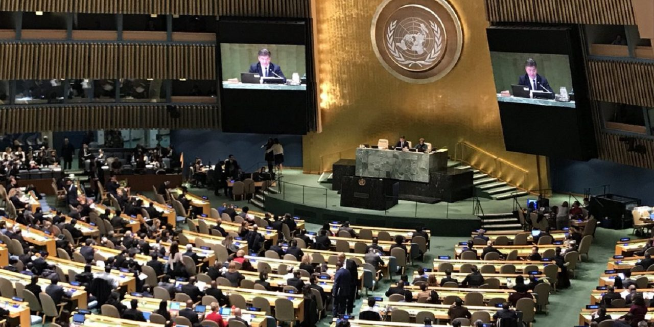 BREAKING: Britain rejects recognition of Jerusalem at United Nations