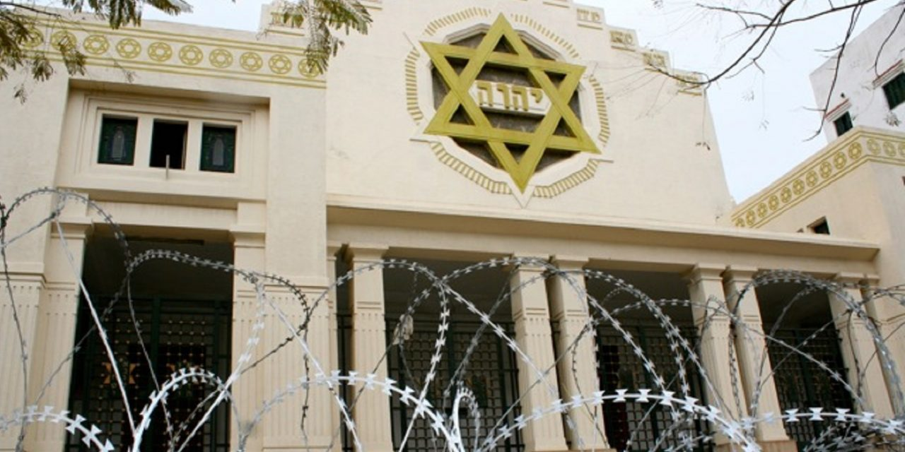 Tunisia foils terror attack on Jewish synagogue