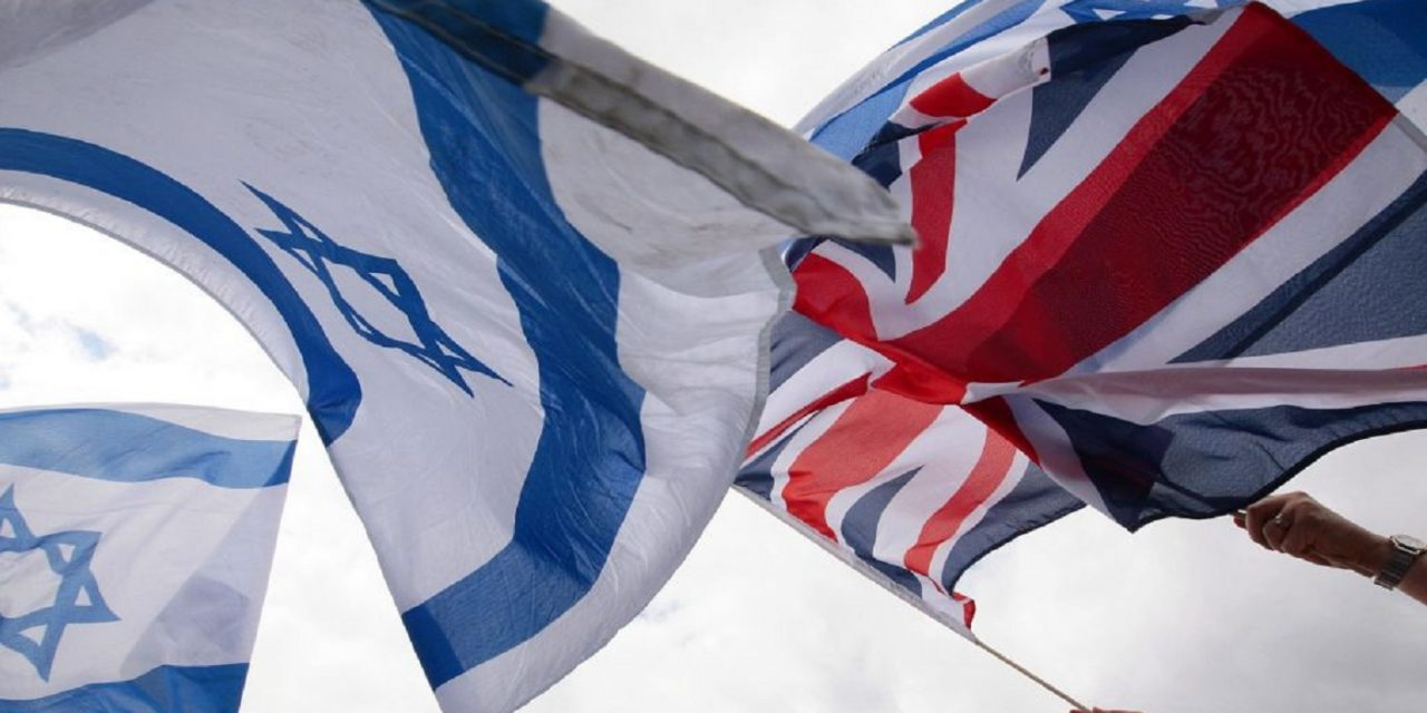 Over 20,000 call for Britain to recognise Jerusalem