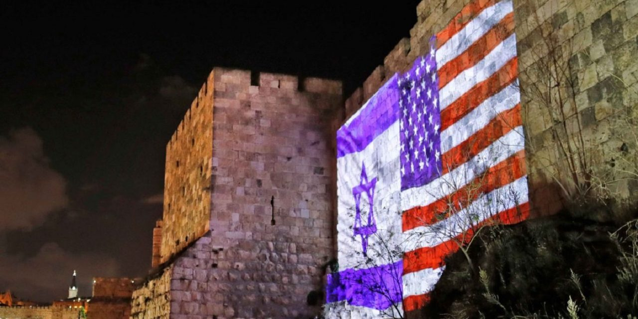 How Jerusalem celebrated Trump's embassy decision