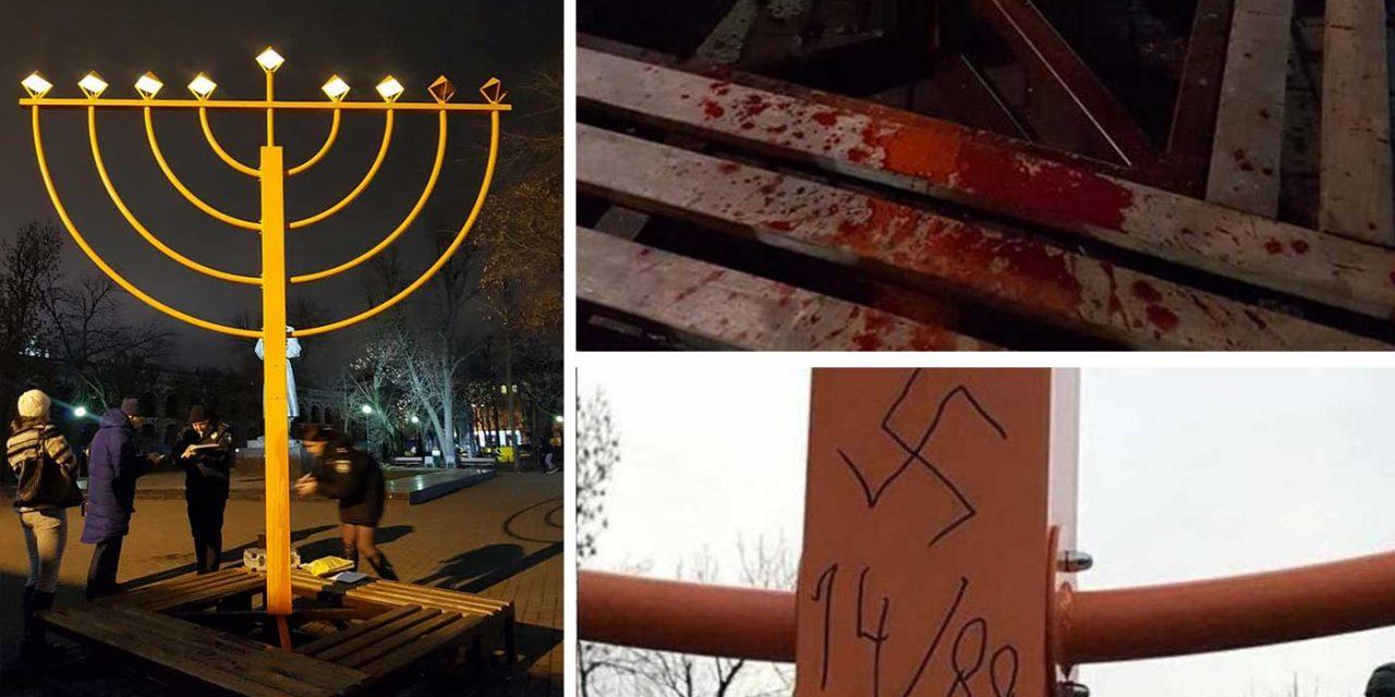 Ukraine: Hanukkah menorah vandalized with 'blood' and swastika