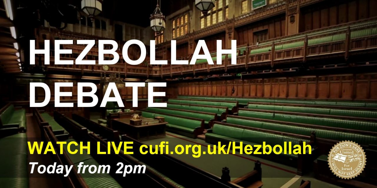 WATCH LIVE: Hezbollah debate in Parliament