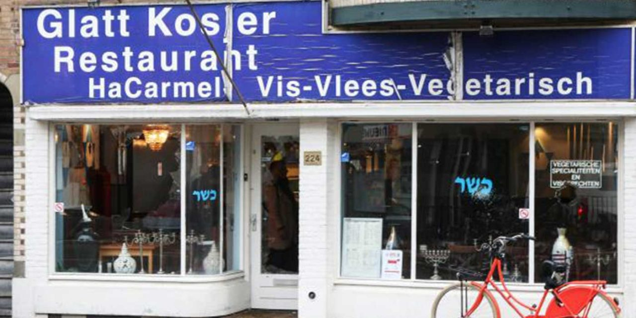 Kosher restaurant in Amsterdam targeted for FIFTH time in two years