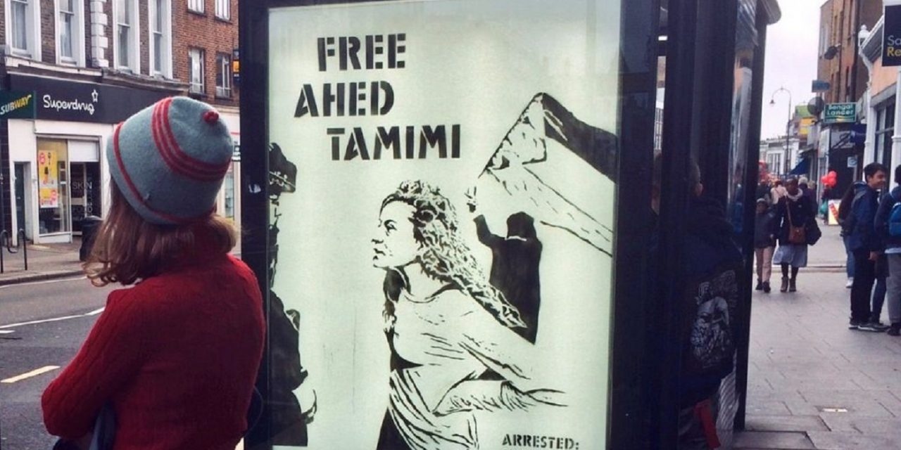 Posters supporting Palestinian protester Ahed Tamimi removed from London bus shelters