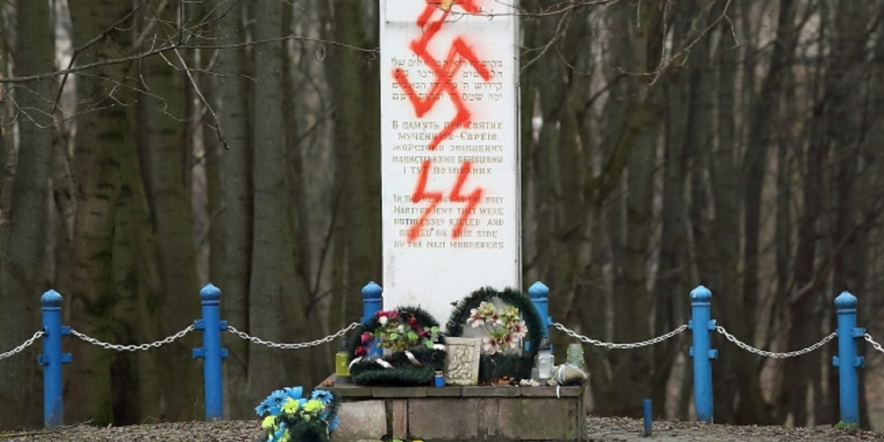 Shocking new poll shows a THIRD of Europeans know nothing or little about Holocaust