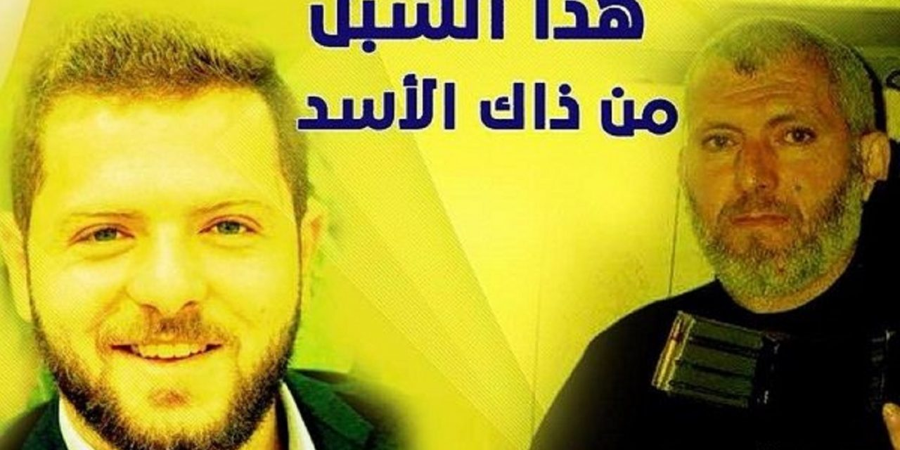 "Abbas's Fatah party hails ""martyr"" who killed Israeli father"