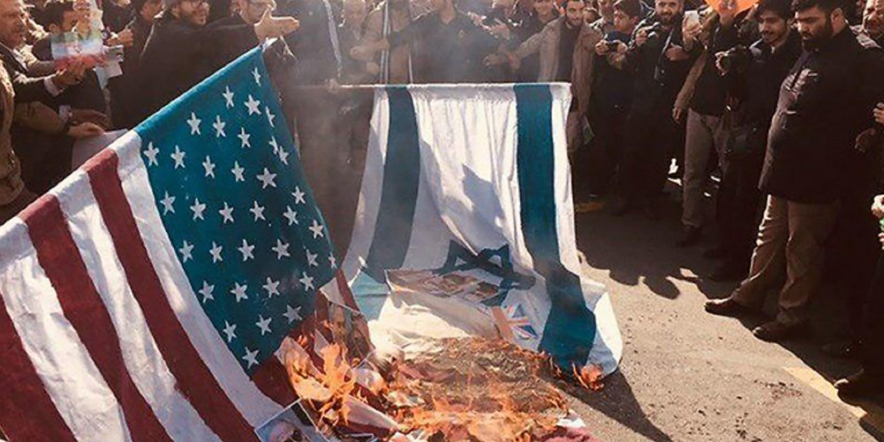 Iran calls for destruction of Israel on revolution anniversary