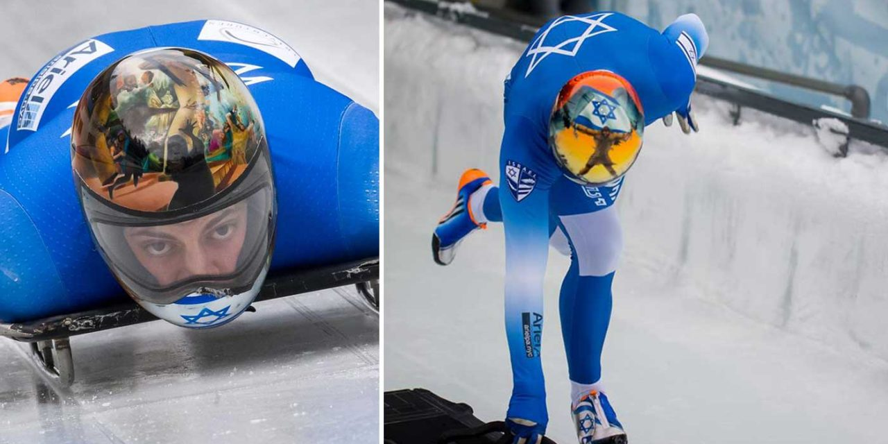 Check out this Israeli Olympians Biblically inspired helmets