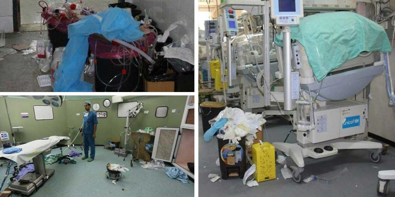 Gaza's largest hospital halts hundreds of surgeries after PA refuses to pay cleaners