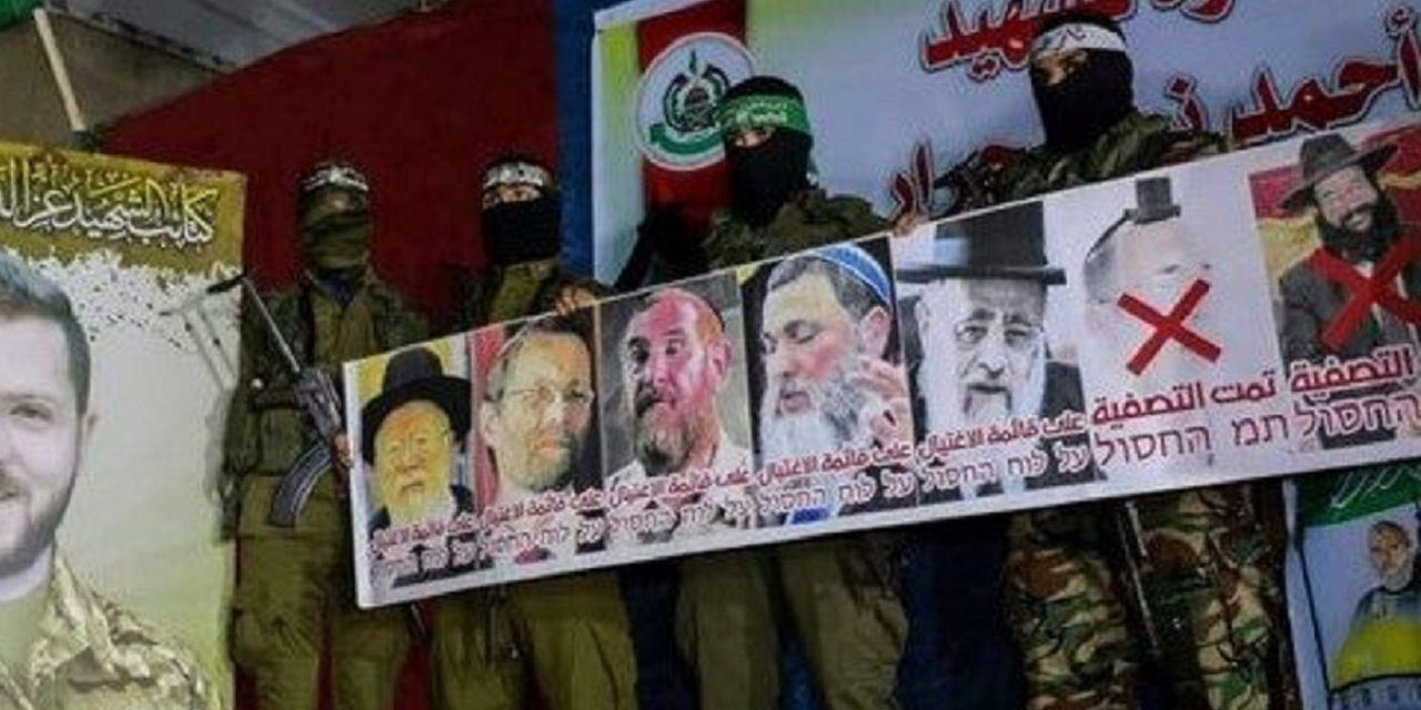 "Hamas publishes ""hit list"" of Israeli rabbis and politicians"