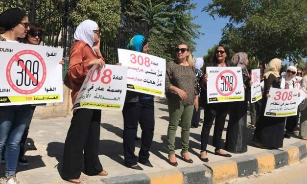 On Women's Day, calls for Palestinians to abolish law allowing rapists to marry their victim
