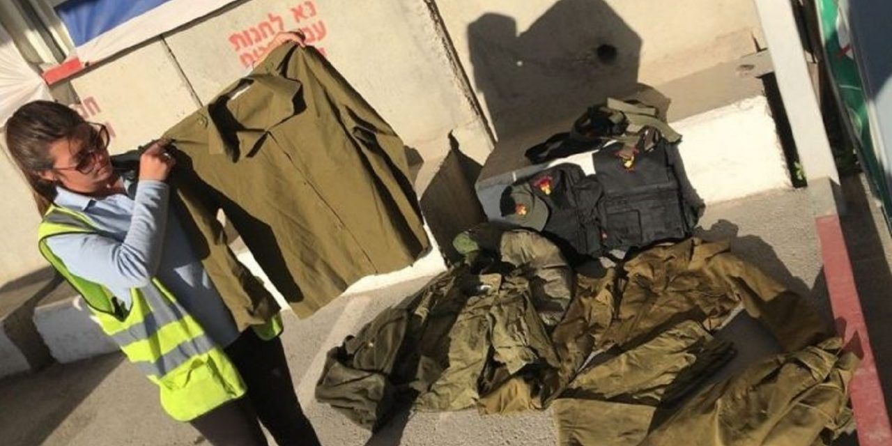 Israel prevents smuggling of terror-related contraband into Gaza