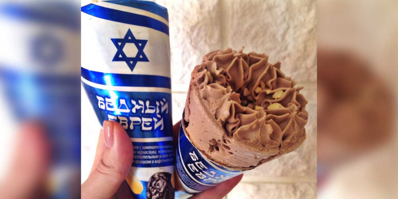 "Russian company names new ice cream ""Poor Jew"", but is it antisemitic?"