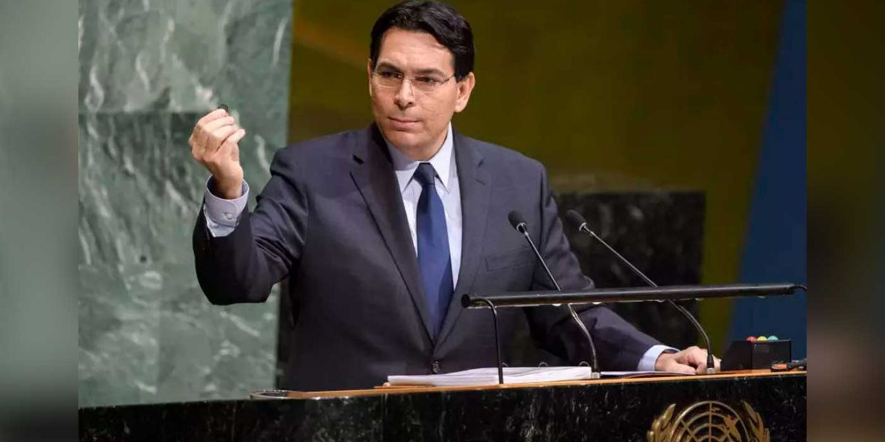 "Danon: Israel ""will not hold back"" against Iran, UN must block Iranian terror funding"