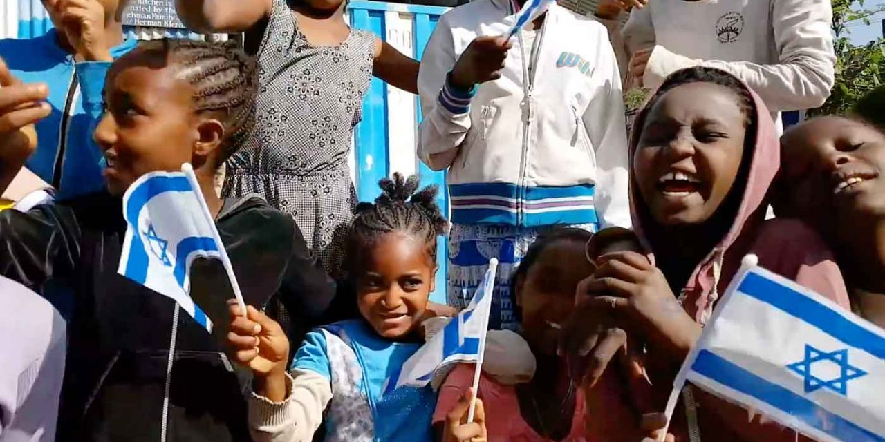 Watch: Ethiopian Jews celebrate Israel's 70th anniversary
