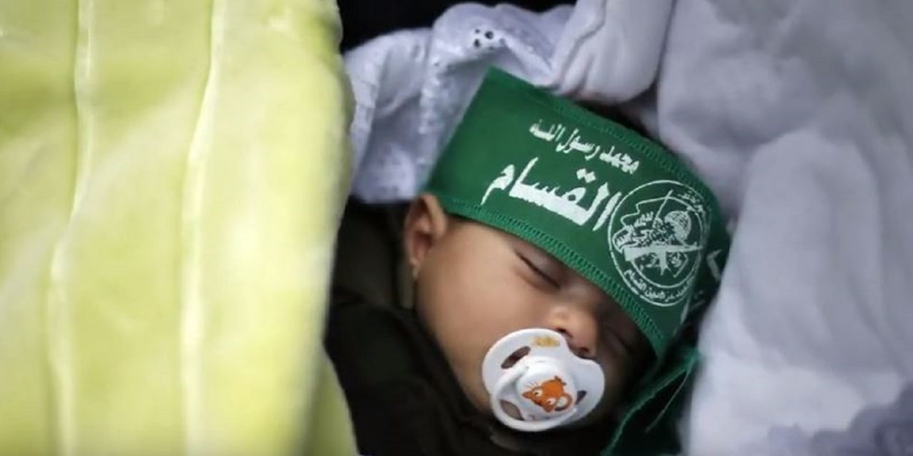 What is Hamas?