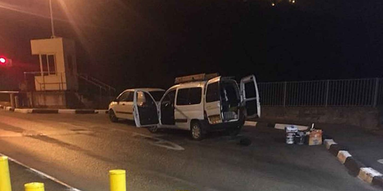 Two Palestinians caught trying to enter Israel with pipe bomb