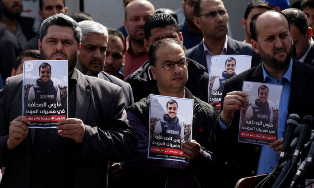 """Journalist"" killed in Gaza protest revealed as Hamas terrorist"