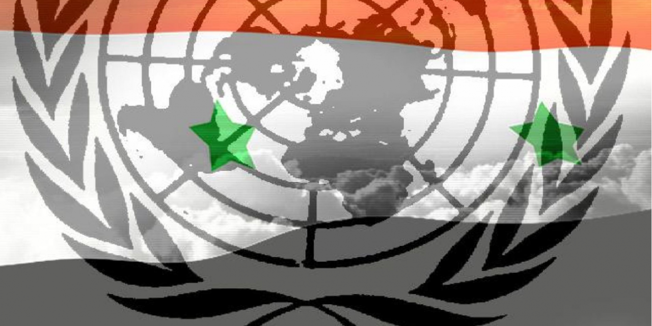 Syria to chair the UN Disarmament conference on chemical and nuclear weapons