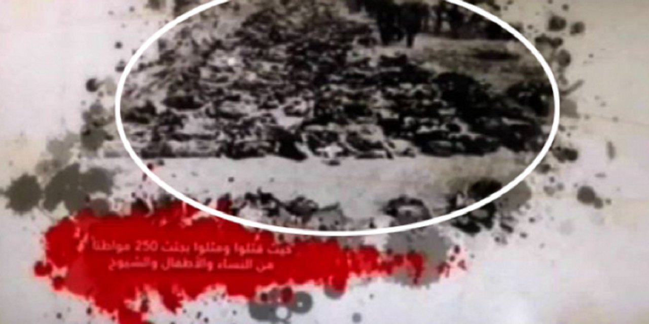 Palestinian TV presents photo of Nazi concentration camp victims as ARABS killed by Jews