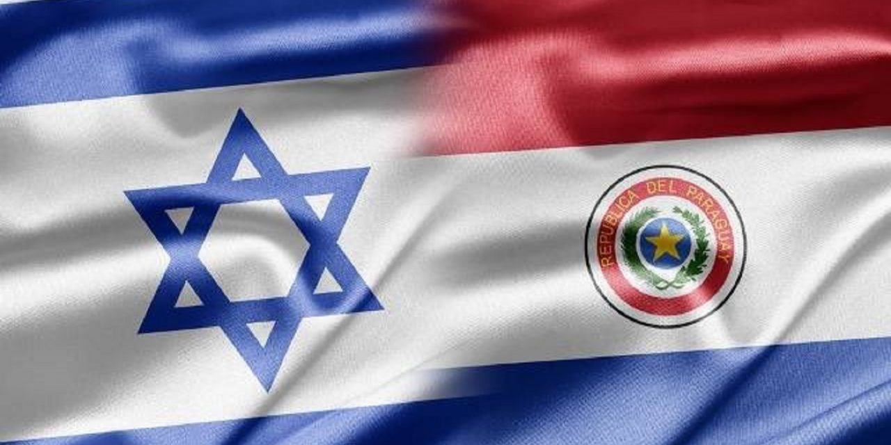 Paraguay announces embassy move to Jerusalem