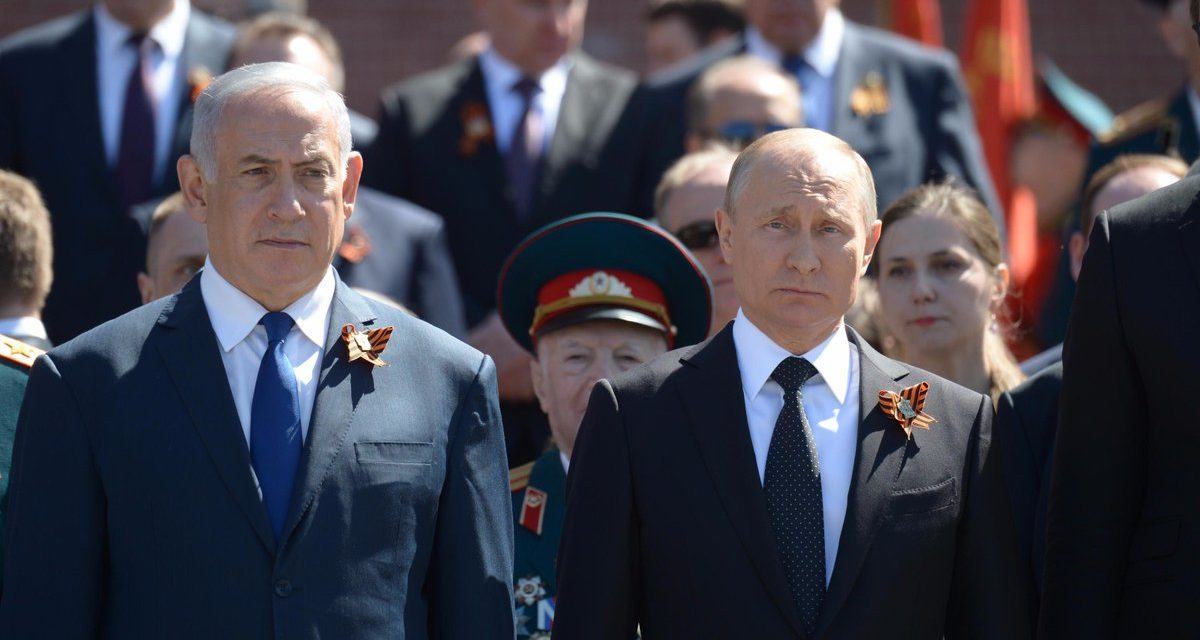 WATCH: Netanyahu joins Putin at Moscow's Victory Day Parade
