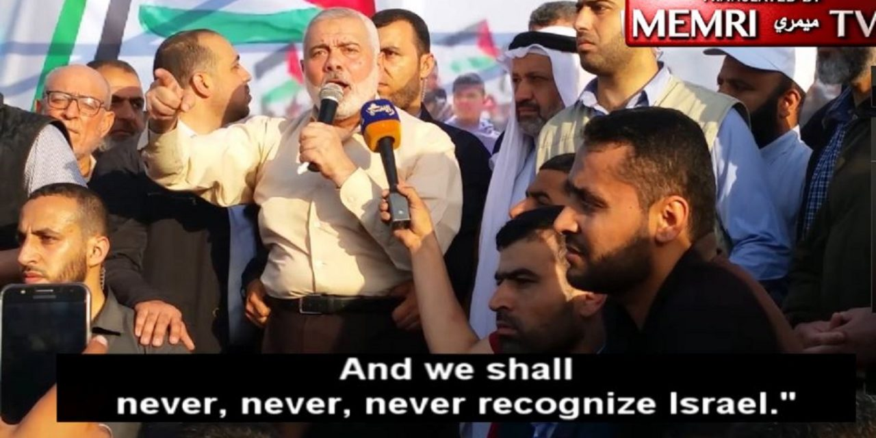 """LATEST: Hamas leader says it will work to spread violence to """"West Bank"""""""