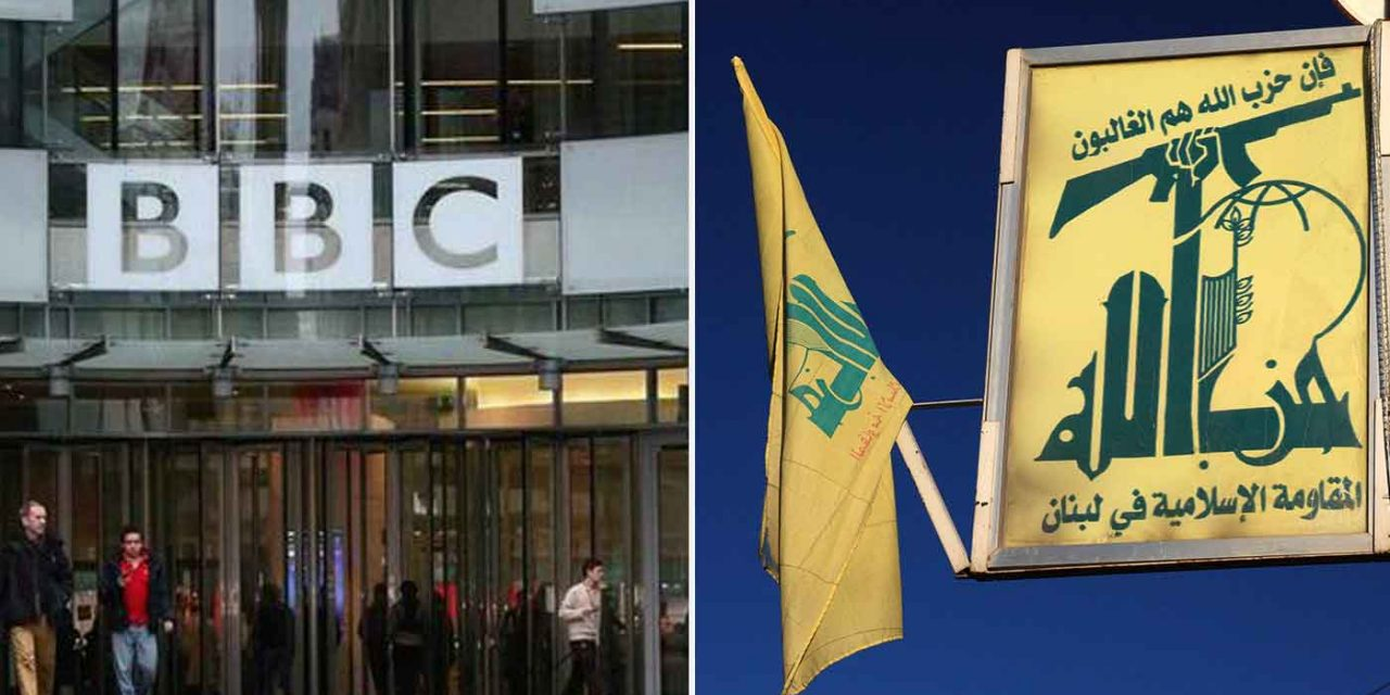 BBC employs ex-Hezbollah journalist… AGAIN