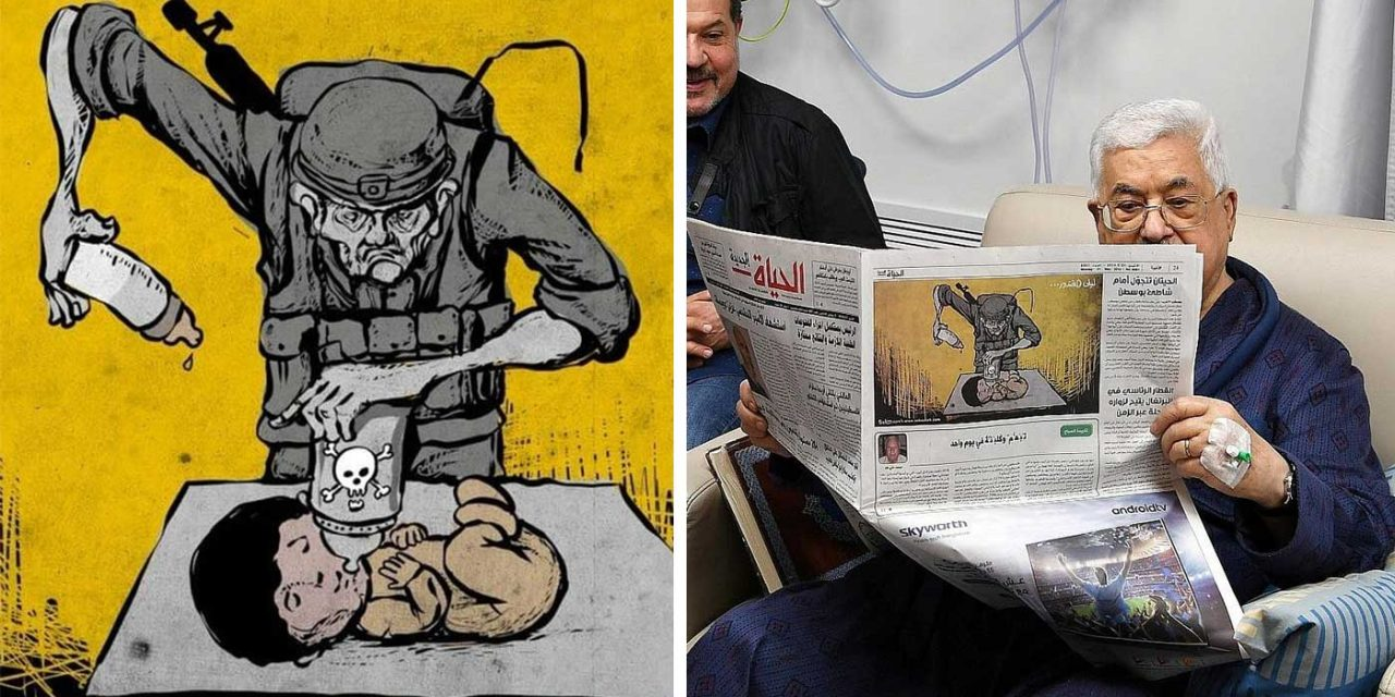 Abbas shown reading newspaper with anti-Semitic cartoon from Palestinian hospital