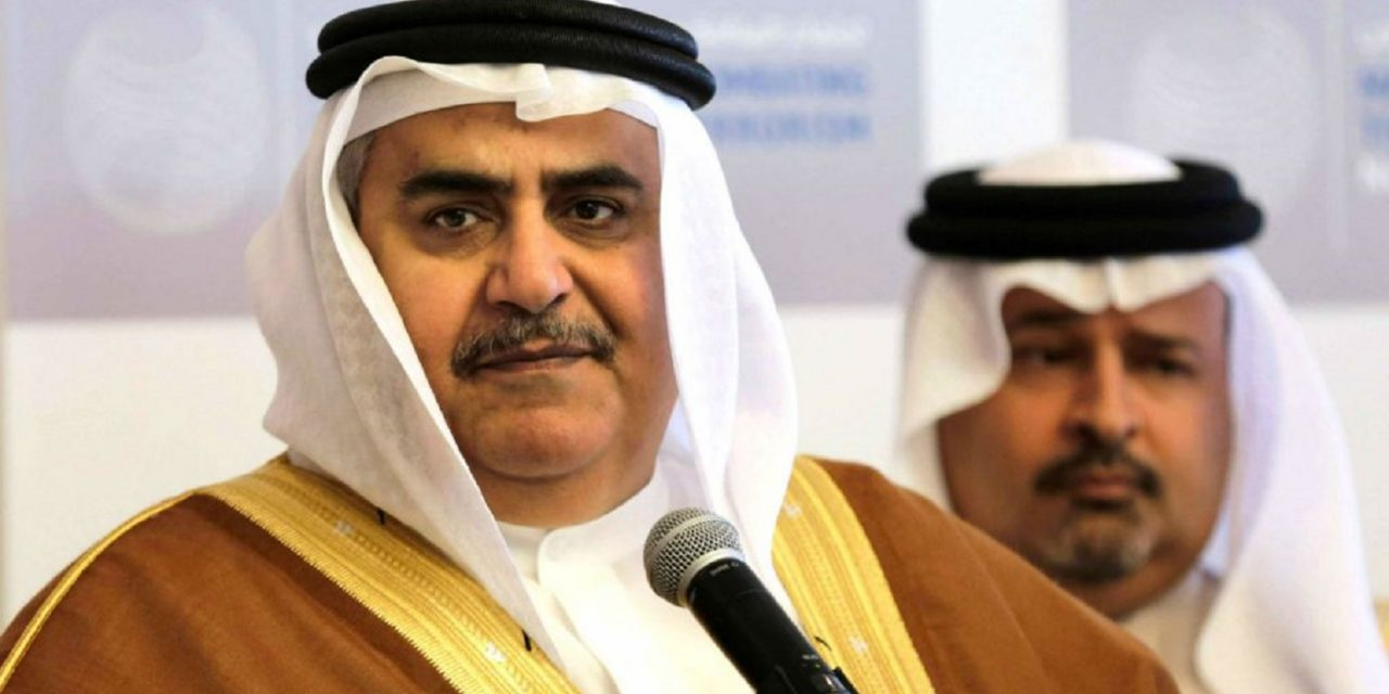 Bahrain defends Israel's right to defend itself