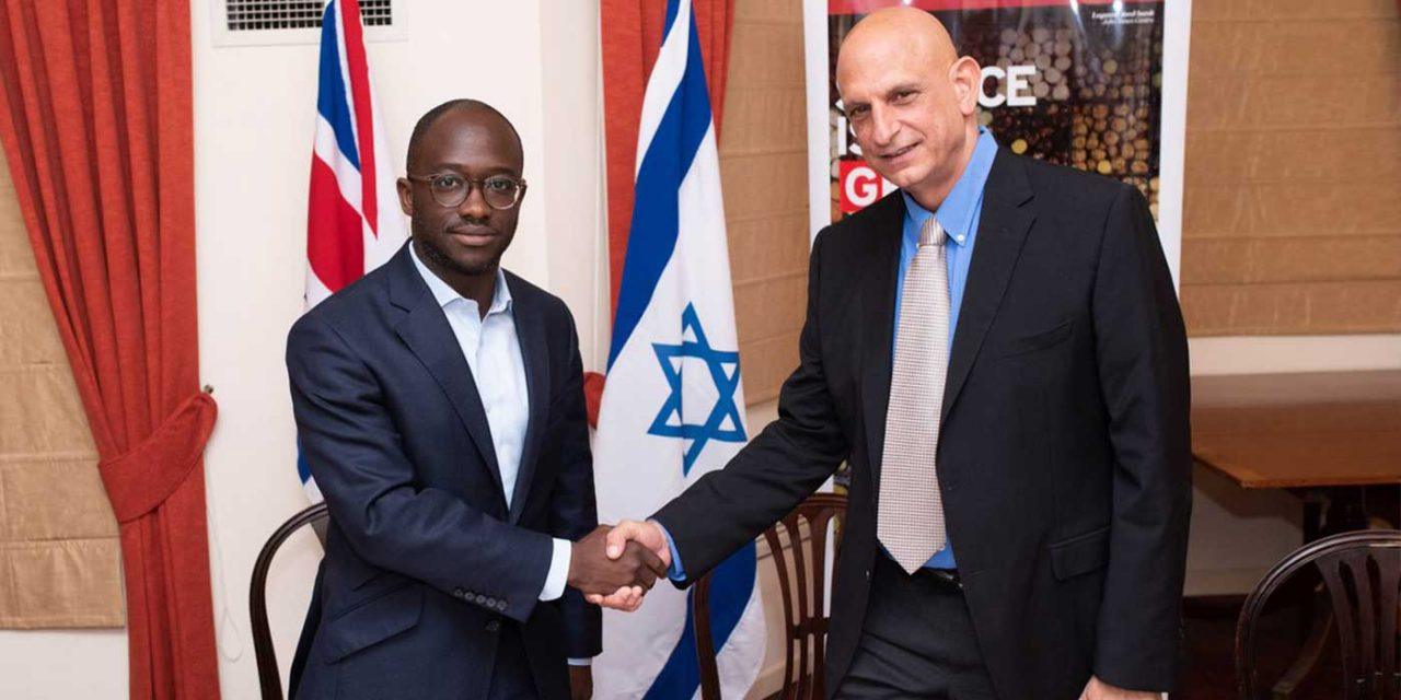 UK and Israel strengthen ties with new innovation agreements