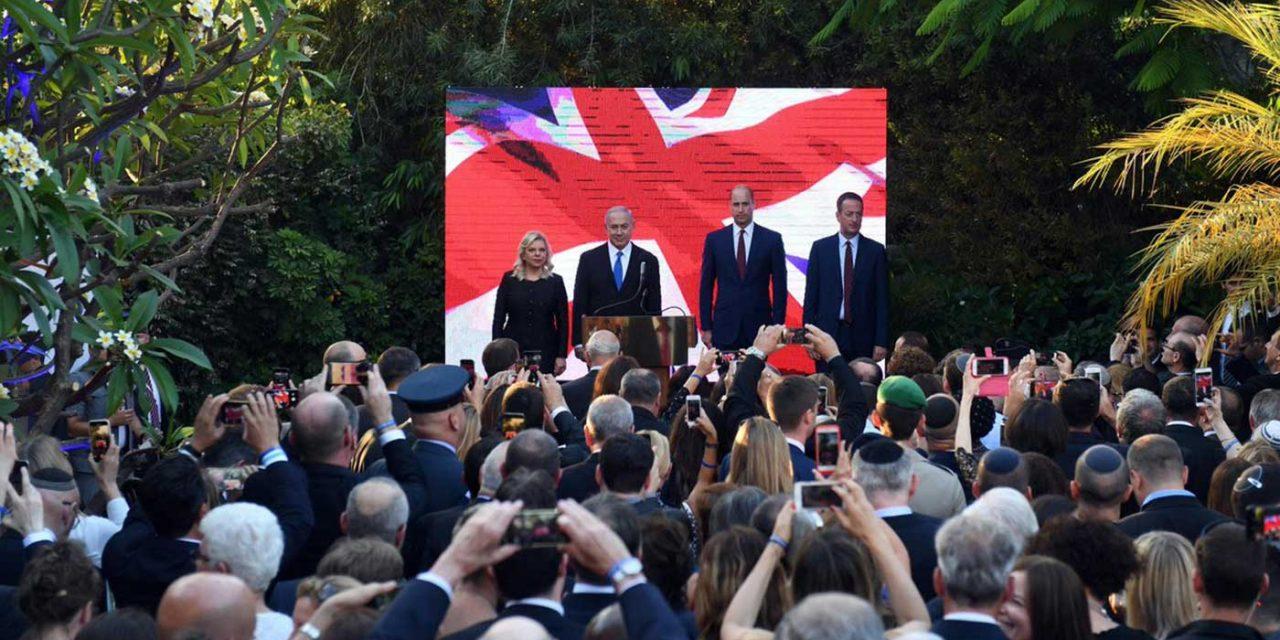 Prince William praises Israel during heartfelt speech in Tel Aviv
