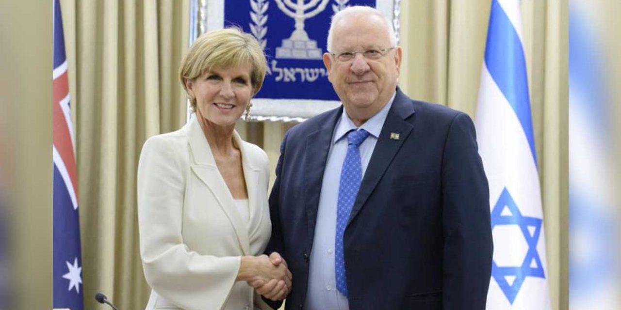 """Australia has """"terminated"""" its annual funding to the Palestinian Authority over terrorist salaries"""
