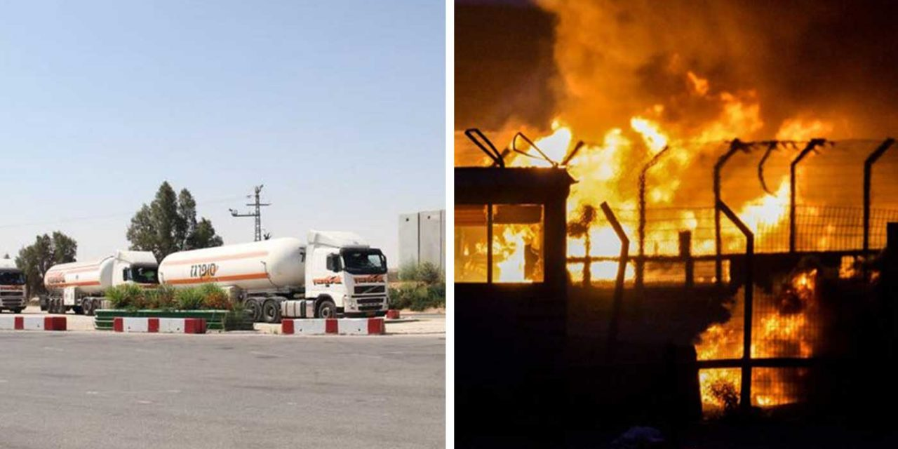 Why does the media condemn Israel for restricting fuel to Gaza but is silent when Hamas destroys Gaza's only fuel pipeline?