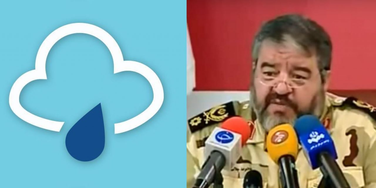 "Iranian general blames Israel for ""CLOUD THEFT"" causing country's drought"