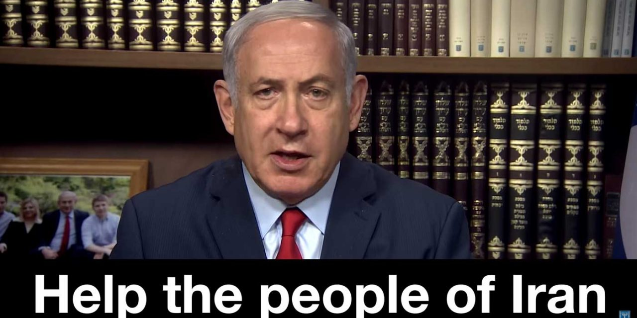 Netanyahu urges world to help Iranians raise their voice against their oppressive rulers