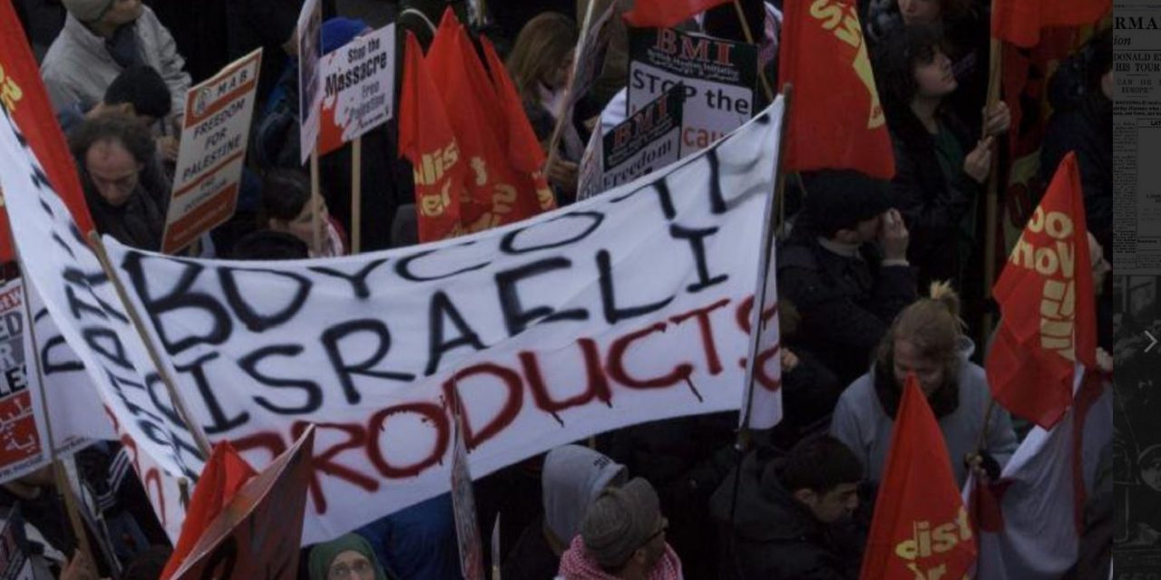 "Third German intelligence agency deems Israeli boycotts ""anti-Semitic"""