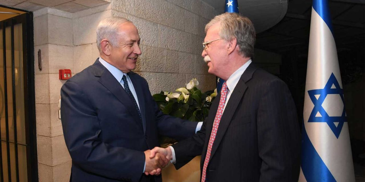 "John Bolton honoured to be in ""Jerusalem, Israel's capital"", says he believes Israel-US relationship ""has never been stronger"""