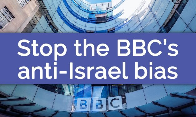 ACT NOW: Stop the BBC's anti-Israel bias