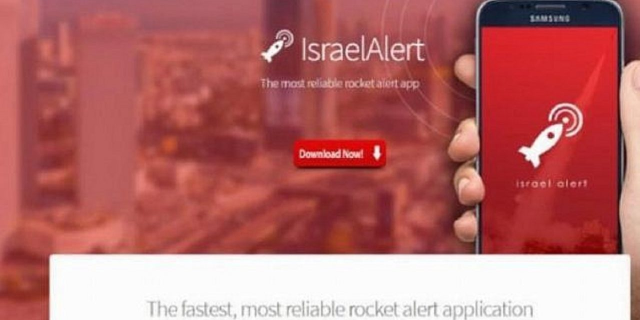 Hamas creates FAKE rocket warning app in attempt to hack Israelis