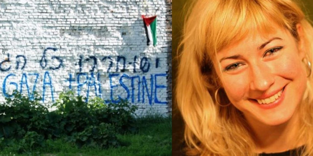 Activist who daubed anti-Semitic graffiti at Warsaw Ghetto quits Momentum panel event