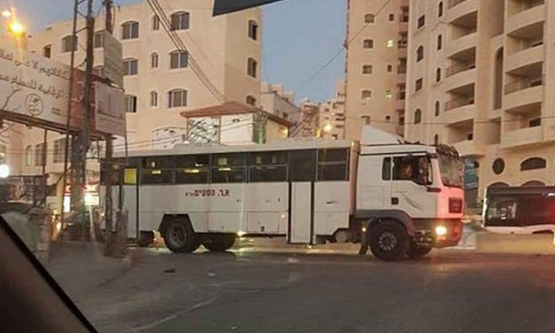 Watch: IDF bus attacked after accidentally entering Palestinian town, four injured