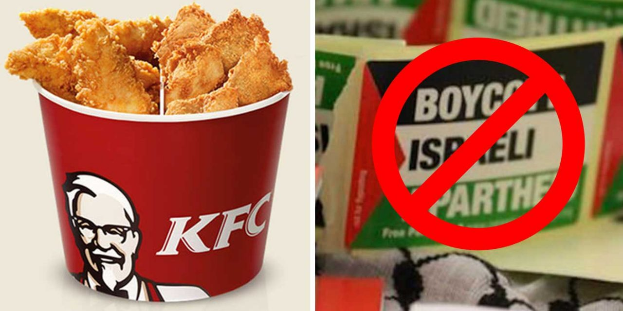 Boycotters have even less to enjoy as KFC returns to Israel