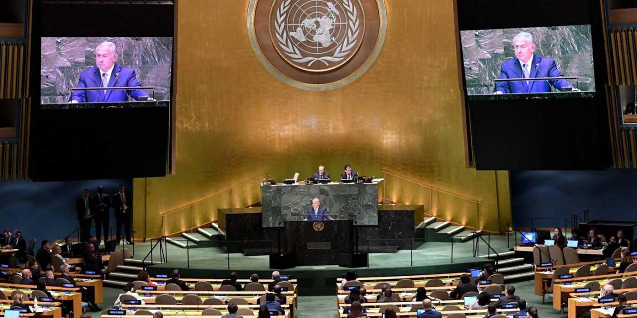 Read Netanyahu's full, powerful speech at the United Nations General Assembly
