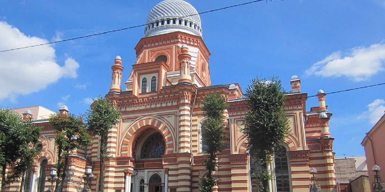 St Petersburg synagogue receives anti-Semitic letter threatening violence against Jews
